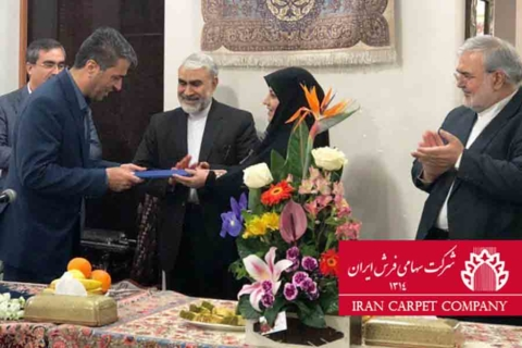 مجید محمدپناه مدیر عامل شرکت سهامی فرش ایران شد