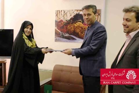 شرکت سهامی فرش ایران عاملی مهم و تاثیرگذار در تولید و صادرات