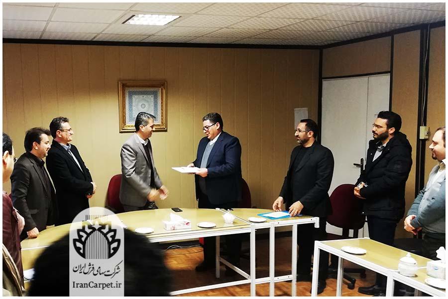 آیین تودیع محسن شفیقی معاون اداری مالی شرکت سهامی فرش ایران