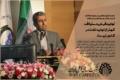 محمدرضا پورابراهیمی در جمع صنعتگران فرش استان در جشنوراه فرش راور گفت