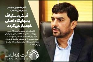 قائم مقام وزیر صمت در امور بازرگانی اعلام کرد