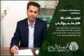 مجید محمدپناه