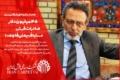 هشدار عضو اتاق بازرگانی تهران