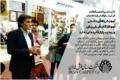 نائب رئیس انجمن رفوگران فرش دستباف تهران اعلام کرد