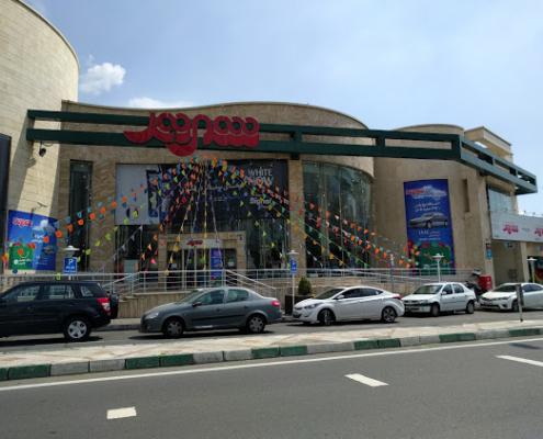 شعبه فروشگاه شهروند شرکت سهامی فرش ایران