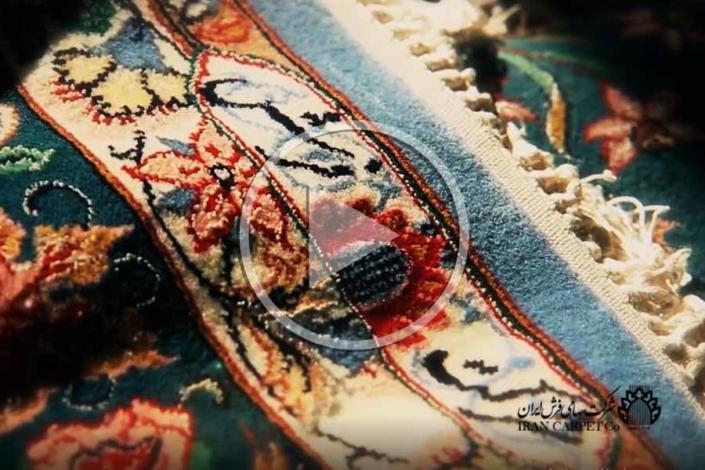 ویدئو معرفی شرکت سهامی فرش ایران