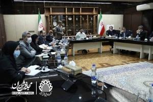 بیست و نهمین نمایشگاه فرش دستباف ایران