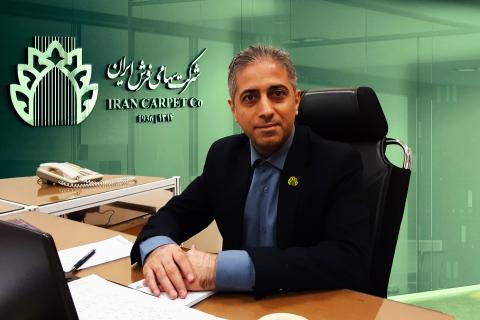 معاون اداری و مالی شرکت فرش ایران منصوب شد