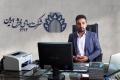 کامران متقی رییس شعبه شهرکرد شرکت فرش ایران: