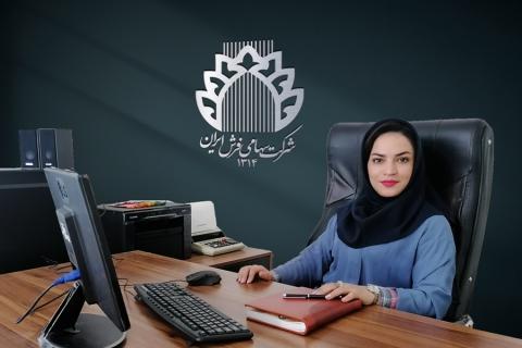 شعبه شیراز شرکت سهامی فرش ایران افتتاح شد